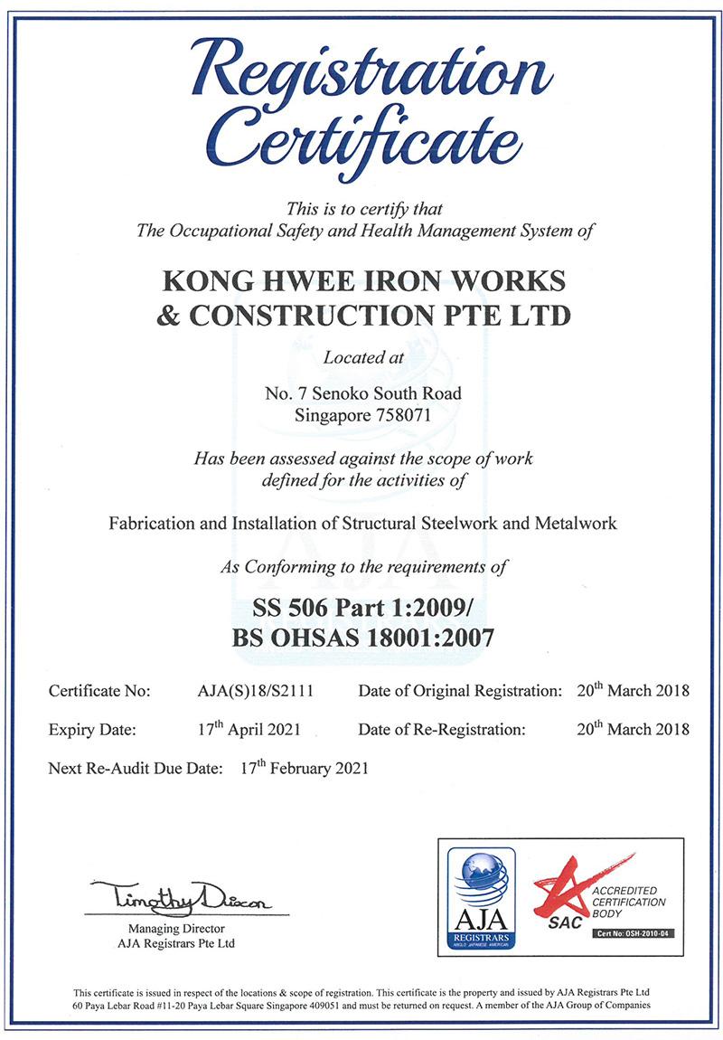 Kong Hwee SS 506 part 1:2009 / BS OHSAS 18001:2007