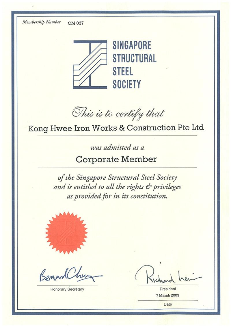 Kong Hwee Corporate Member of SSSS