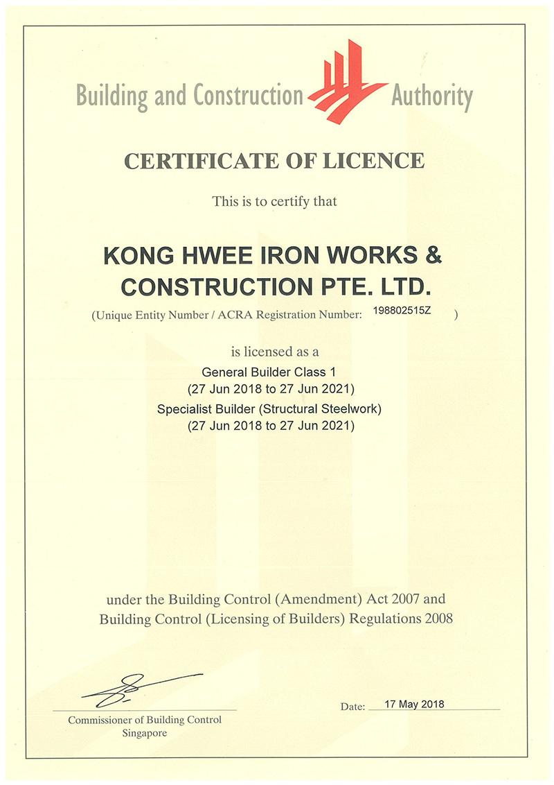 Kong Hwee General Builder Class 1 & Specialist Builder (Structural Steelwork)