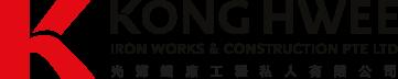 Kong Hwee Logo